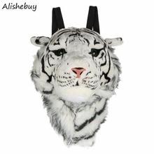 2017 рюкзаки 3D головы тигра Рюкзак мультфильм животных Лев сумки белый желтый школьные сумки Женщины Мужчины Путешествия Рюкзаки SV012190