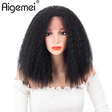 Aigemei 14 inch Synthetic Wigs Lace Front Wig Kinky Straight High Temperature Heat Resistant For Women African American