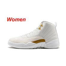 8efa90fbba Buy red air jordan and get free shipping on AliExpress.com