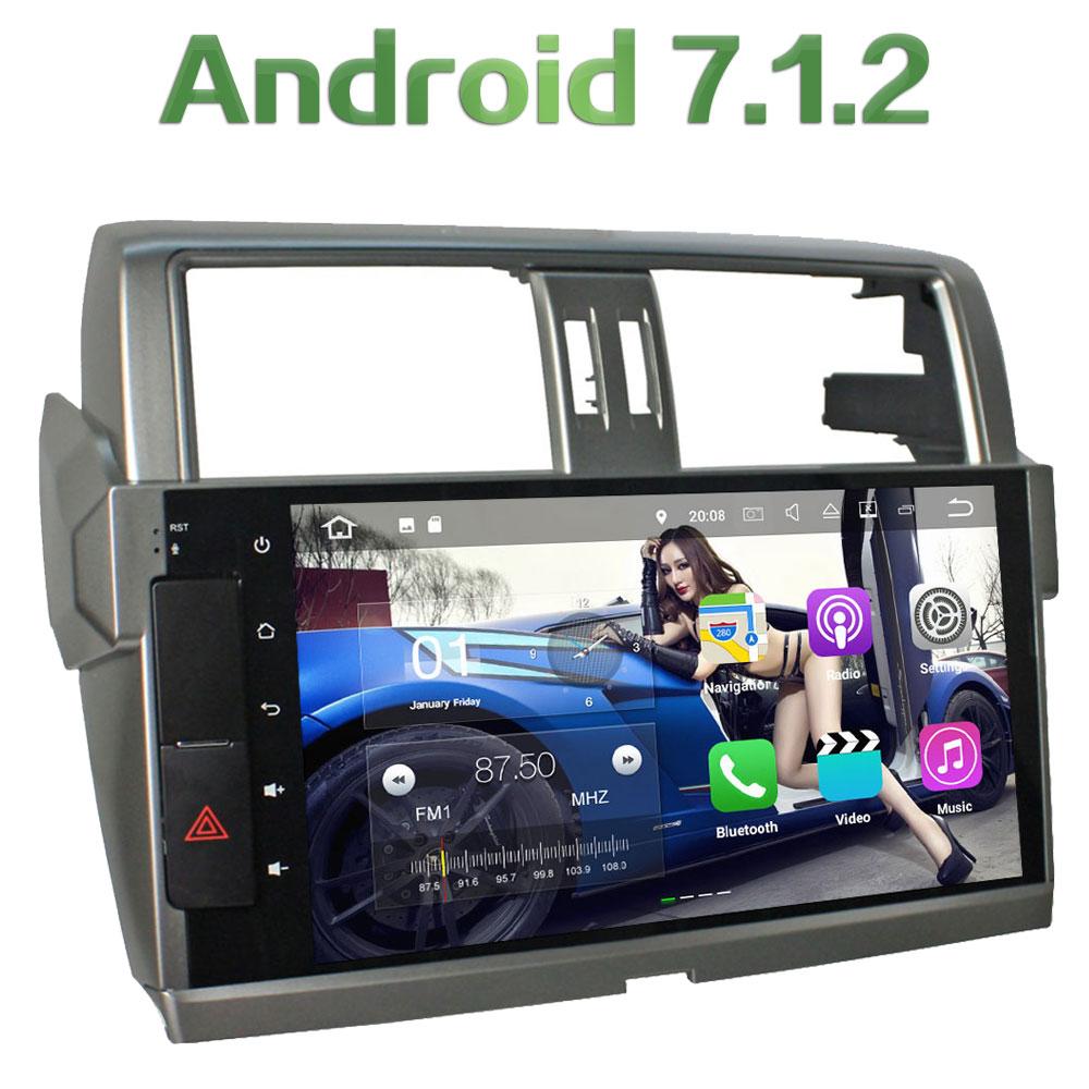 2 Din Android 7 1 2 Quad Core 2GB RAM 16GB ROM GPS Navigation HD Screen