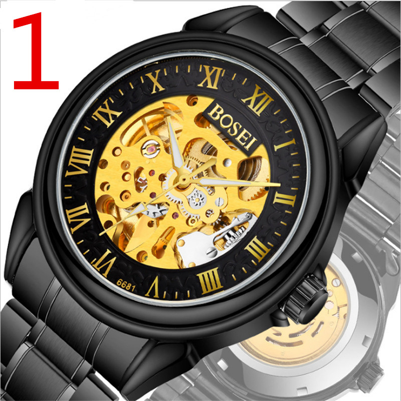 The latest fashion quartz watch, high quality waterproof.3The latest fashion quartz watch, high quality waterproof.3