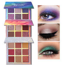 UCANBE Makeup Eyeshadow Pallete 9 Color Palette Shimmer Pigmented Eye Shadow Maquillage Make Up Pallete new brand 9 color pigmento eye shadow palette professional shimmer matte eyeshadow make up palette maquiagem