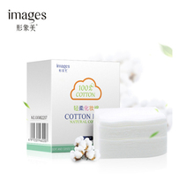 IMAGES 100pcs makeup Cosmetic Cotton Pads Wipe Natural Daily Supplies Facial Cotton Makeup Remover Tool Desmaquillante недорого