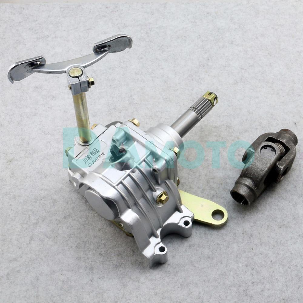 19T ATV Buggy UTV 150cc 200cc 250cc Reverse Gear Box Assy Drive By Shaft Reverse Gear Transfer Case U joint spline housing