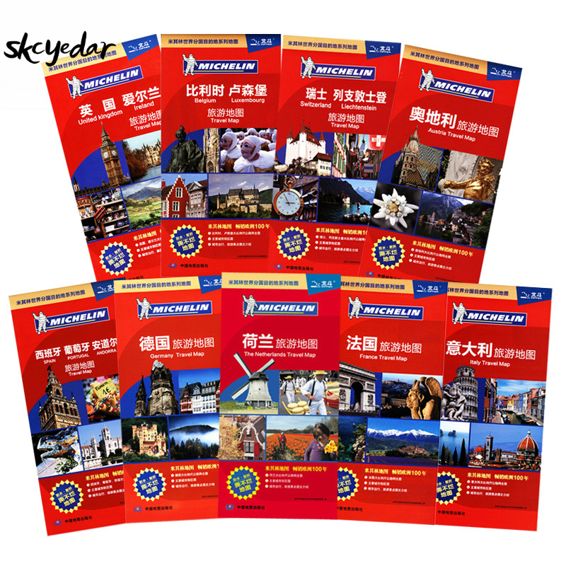 9Pcs/set European 14 Countries Travel Maps Bilingual (Chinese & Local Language) Laminated Double-Sided Waterproof Portable Maps