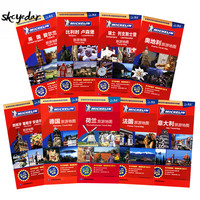 9Pcs/set European 14 Countries Travel Maps Bilingual (Chinese & Local Language) Laminated Double Sided Waterproof Portable Maps