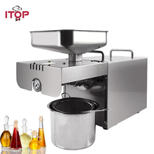 ITOP Home Stainless steel Oil press machine pinenut, cocoa soy bean olive oil machine,450W expeller 220V/110V