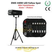 Litewinsune 2018 Новый DMX512 следовать освещение пятна Performace Followspot светодио дный 440 Вт высокое Мощность со штативом