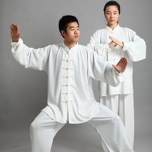 Традиционная китайская одежда 14 цветов с длинными рукавами ушу тайчи форма для кунгфу костюм униформа Тай Чи упражнения