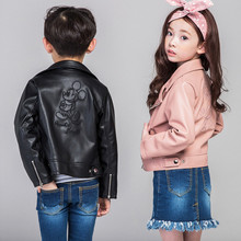 Autumn winter children's leather jacket 2016 new zipper boys and girls jacket coats cartoon PU leather motorcycle kids jackets