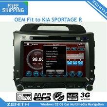 Envío Libre 2 din 8 pulgadas Kia Sportage 2010 2011 2012 + coches Reproductor de DVD GPS de Navegación Multimedia Vídeo Radio Free mapa GPS