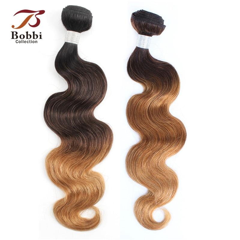 Bobbi Collection T 4 30 27 Dark Brown Honey Blonde 1B 4 27 Brazilian Body Wave 1 Bundle Ombre Non Remy Human Hair Weave Bundles