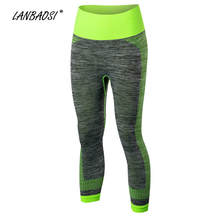 LANBAOSI Gym Pants Slim