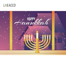 Laeacco Cartoon Candlestick Happy Rosh Hashanah Portrait Photography Backgrounds Customized Photographic Backdrops Photo Studio