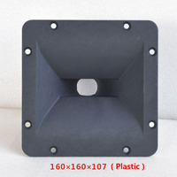 160*160 Garganta Joint 25-núcleo Agudos Chifre Orador Acessórios Conector Plástico