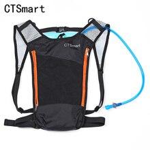 купить Cycling Backpack MTB 5L Bicycle Bag Outdoors Sport Backpacks Bike Bicycle Cycling Bag Bolsa Bicicleta +2L Water Bag недорого