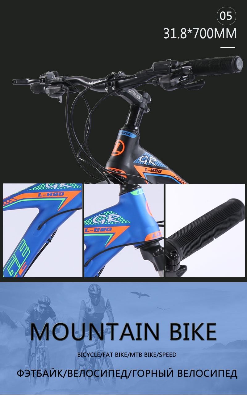 HTB1ymdpbRiE3KVjSZFMq6zQhVXa9 wolf's fang Bicycle Mountain bike 27speed 29 Inch Aluminum Alloy Road Bikes mtb bmx bicycles Dual disc brakes of Free shipping