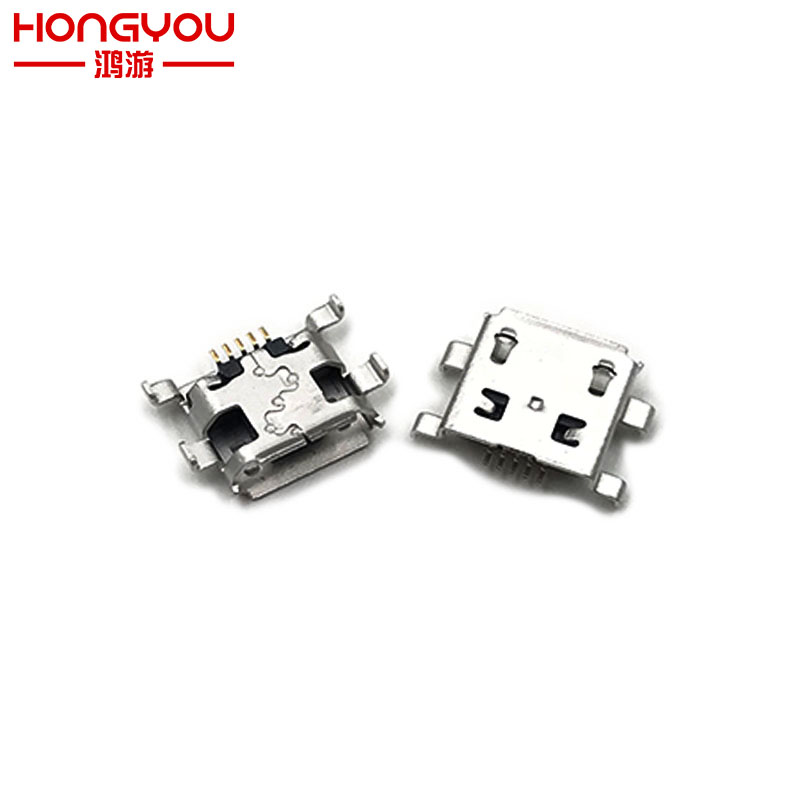 2pcs 5pin 5 pin Mini Micro USB Jack Connector Tail