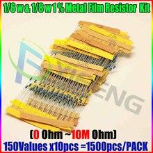 Новинка! 1/6 Вт и 1/8 Вт 0.25 Вт 150valuesx10pcs = 1500 шт. 0R ~ 10 м 1% из Металла Плёнки резистор Ассорти Комплект