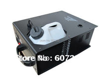 1500W Up Forward Smoke Machine Fog Machine Stage Haze Machine