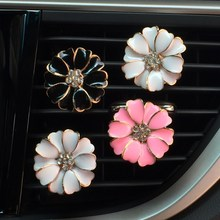 JOORMOM 2pcs vehicle air-conditioning perfume clip car vents small daisies flowers ornaments accessories for girls