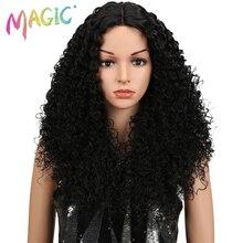 """Cabelo mágico 26 """"Polegada peruca preta dianteira do laço sintético africano americano longo kinky encaracolado perucas de fibra resistente ao calor para preto"""