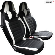 Yuzhe Leather car seat cover For Mercedes-Benz smart fortwo forfour Car accessories