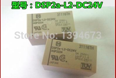 цена на HOT NEW relay DSP2a-L2-DC24V DSP2a-DC24V DSP2a L2-DC24V DSP2a-L2 DC24V 24VDC DIP8