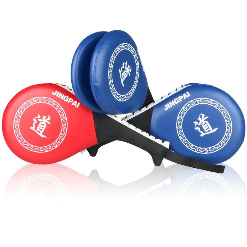 Trajan dvostruki jastučić Kick boks borbe jastučići Boxing - Fitness i bodybuilding - Foto 3