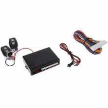Универсальный 1 комплект замок запорный Система бесключевого доступа в автомобиль система дистанционного управления Центральный комплект