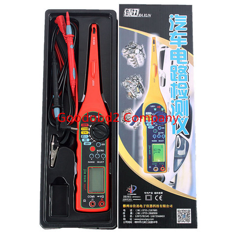Car Digital Screen Electric Automotive Circuit Tester Multimeter Lamp Car Repair Automotive Electrical Multimeter Multan