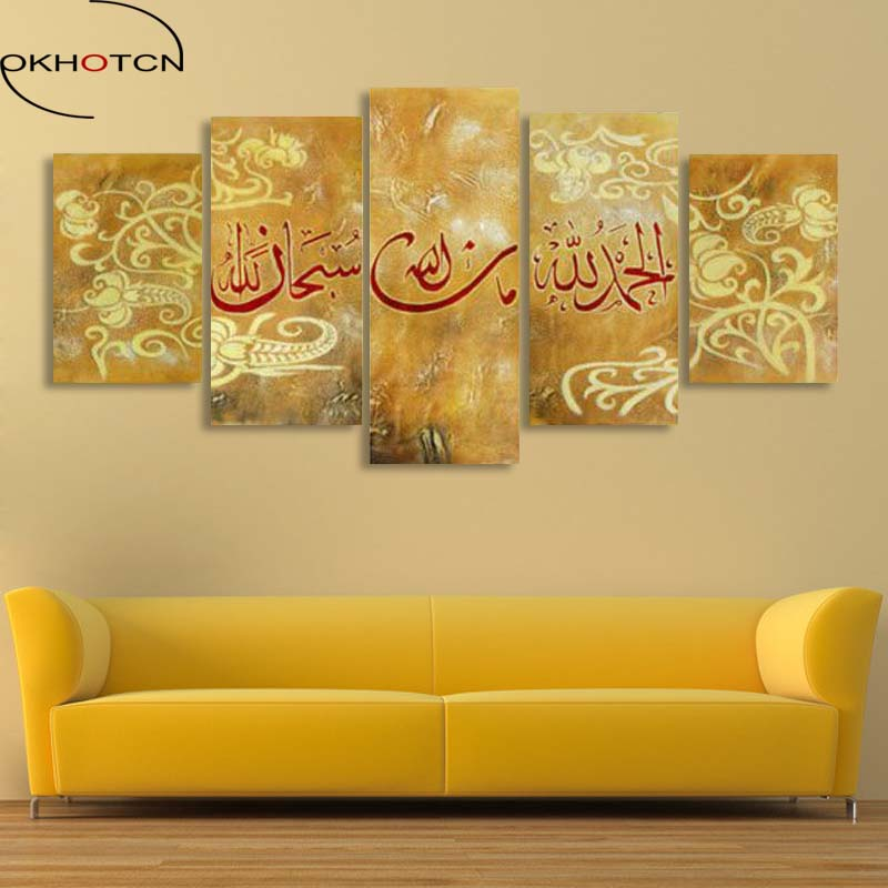 Free Shipping Hand Painted Art Wall Art Oil Painting Art Of Islamic Calligraphy Arabic Home Decorationframed 5 Pcs / Set