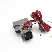 Funssor HE3D/Tarantula алюминиевый двойной hotend каретка комплект Tarantula двойной экструдер апгрейд полный комплект