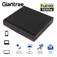 Giantree HD 1080P 4CH NVR Network Video Recorder Network Camera IP Camera High Performance ONVIF DVR