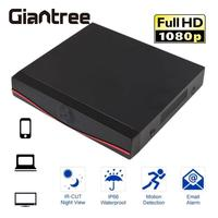 Giantree HD 1080P 4CH NVR Network Video Recorder Network Camera IP Camera High Performance ONVIF DVR