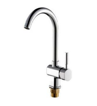 Kitchen sink basin faucet mixer tap hot and cold, Copper kitchen faucet pull down, Rotated single hole dish basin faucet chrome