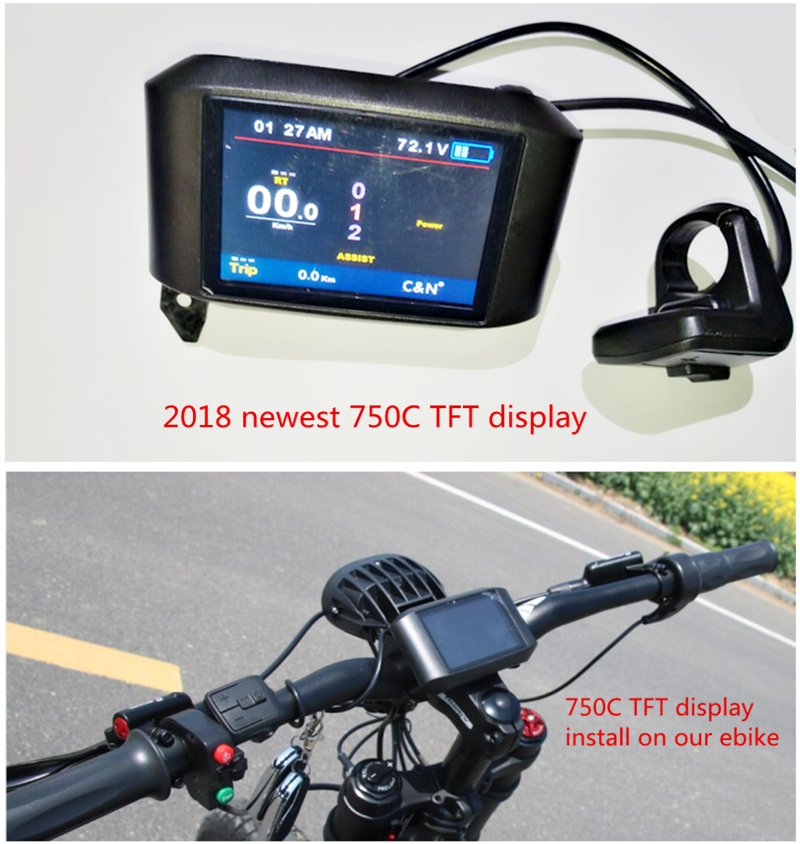 750C TFT display