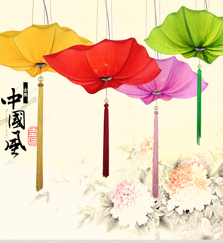 Chinese cloth style cloth art square lotus leaf pendant light creative teahouse Restaurant Hotel Southeast Asia retro lamp ZS133 f88 action camera black