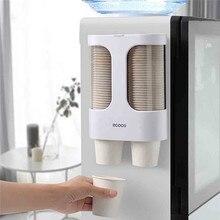 Пластиковый Одноразовый держатель для чашек диспенсер для воды держатель для чашек одноразовый Держатель автоматический стеллаж для хранения бумажный диспенсер для чашек#4J26