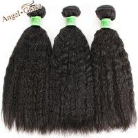 Ange Grâce Cheveux Brésilienne Kinky Cheveux Raides Remy Cheveux 1 Bundle 100% de Cheveux Humains Bundles Naturel Couleur 12-26 Pouce Livraison gratuite