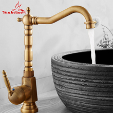 Single Handle Bathroom Faucet Basin Carving Tap Swivel Sink Water Tap Antique Brass Hot and Cold