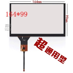 7 polegada tela de navegação do carro DVD universal tela de toque capacitivo 164*99
