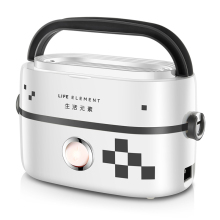 Multifunction Mini Electric Lunch Box Steam Heat Rice Cooker Double Ceramic Liner Insulation 220V Cook Machine