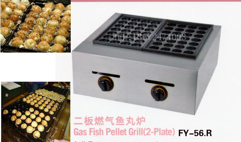 GAS type  fish ball maker, meatball oven, meat ball forming machine, takoyaki maker/ Octopus cluster free shipping electric fish ball maker meatball oven meat ball forming machine takoyaki octopus cluster
