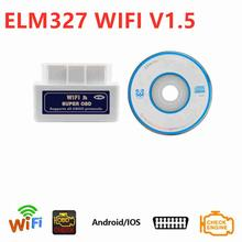 Best price 10pcs/Lot Mini ELM327 WIFI With chip PIC18F25K80 ELM 327 Hardware V1.5 OBD2 Diagnostic Tool iOS Android iPhone iPad