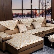 European classical Non-slip all-inclusive sofa cushion Four seasons universal Sofa cover towel customize chaise lounge cover four seasons universal european luxury sofa cushion linen non slip cushion sofa cover