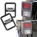 Tail Lamp Light Covers for Wrangler JK 07-15 Set of 2 Black