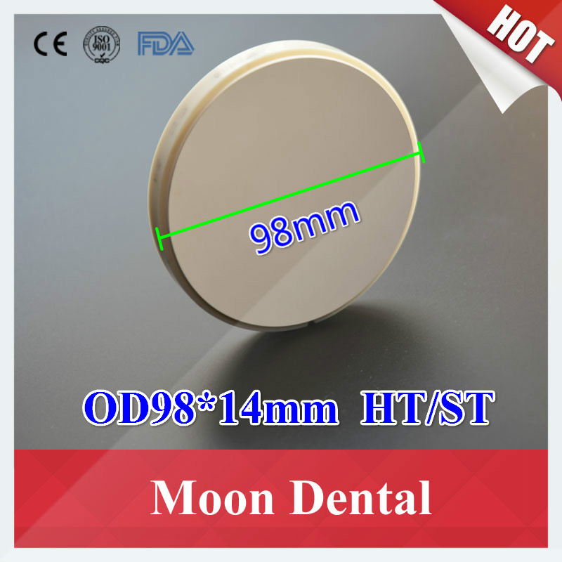 2 Pieces of OD98*14mm HT ST Dental Zirconia Block Zirconium Ceramic Blocks with Plastic Ring Outside For CAD/CAM Milling Machine 10 pcs lot ht st od98 16mm wieland system dental zirconia blocks pucks with plastic ring outside for cad cam milling machine