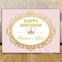 DIY Custom Princess Party Baby Shower Gold Glitter Pink Wall background Vinyl cloth Computer print birthday backdrops