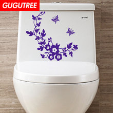 Decorate 28x29cm flower buttlefly art wall sticker decoration Decals mural painting Removable Decor Wallpaper LF-169